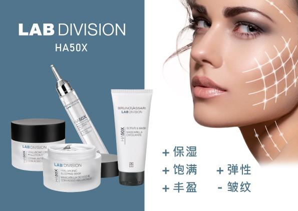Home_HA50X_CN
