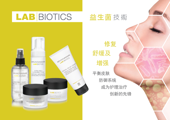 Home_LAB_Biotics_CN