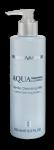 aqua cleansing milk 54x150 Aqua Genomics